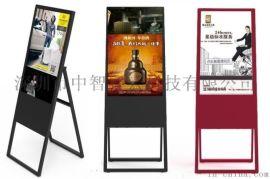 50寸电子水牌机婚庆酒店迎宾展示广告机播放器