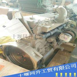 西安康明斯QSM11-C400电控柴油发动机总成