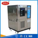 東莞快速溫變箱廠家 快速溫度變化(ESS)試驗機