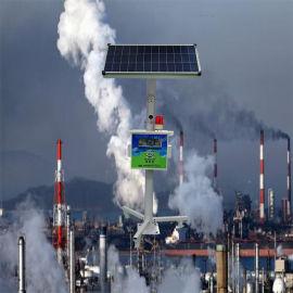 合肥市VOCs检测系统有组织固定污染源实时在线监测