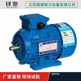 江苏厂家直销铝壳电机电动机