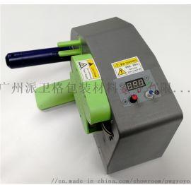 广州厂家直供填充袋葫芦袋虚线卷膜充气封口机