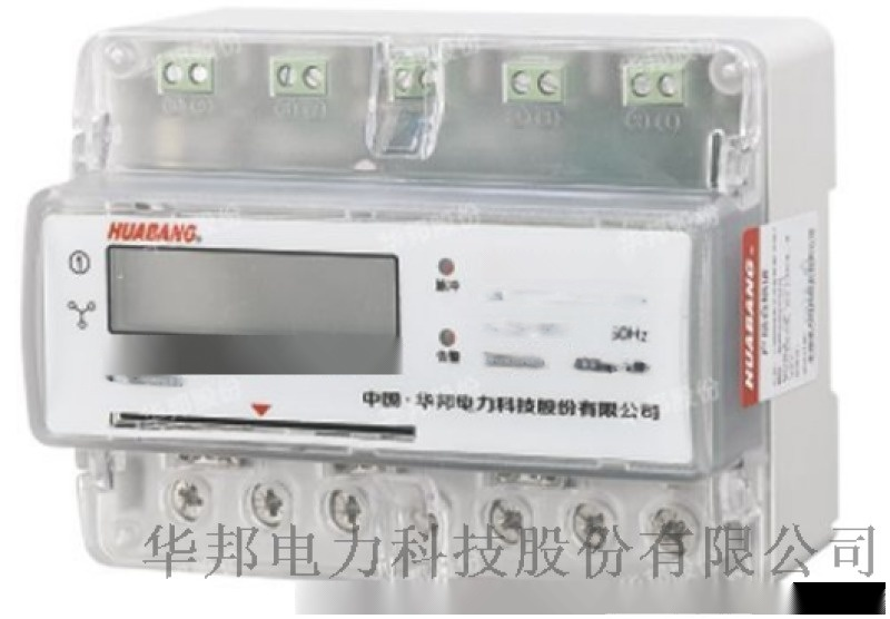 三相导轨式电能表产品信息