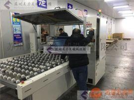 全自动切断PCB铝基板贴膜机,铝基板覆铜板覆膜机
