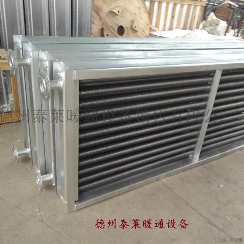 鋼管鋁翅片散熱器SRZ10*5空氣加熱器
