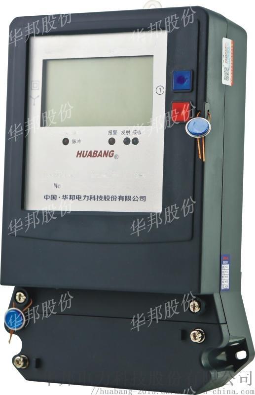 供应北京付费率电表分时段电表