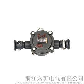 BHD2-40矿用隔爆型低压电缆接线盒
