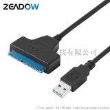 2.5寸硬碟易驅線USB 3.0轉SATA III固態硬碟轉接線支持UASP 2TB