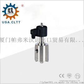 进口螺纹低温电磁阀 美国卡洛特品牌