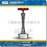 插入焊接式長軸低溫針閥DJ11W-40P