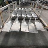 外牆造型扭曲鋁單板 8mm厚扭曲鋁單板 扭曲鋁單板