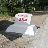玻璃鋼里程碑標識 示樁
