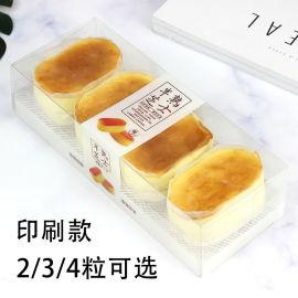 2/3/4粒半熟芝士包装盒 透明塑料轻乳酪蛋糕盒