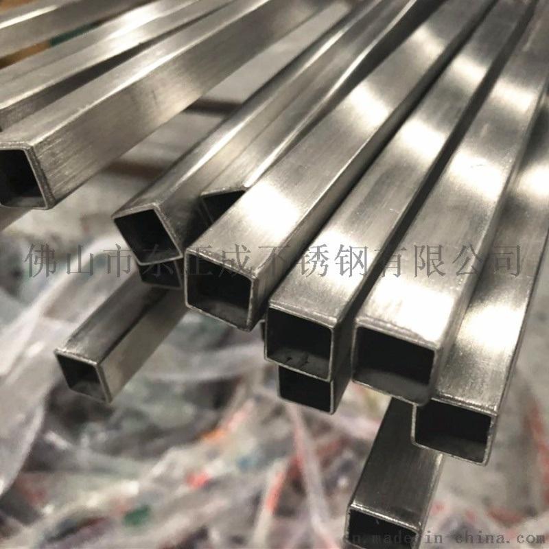 安徽拉丝面不锈钢方管,亚光面201不锈钢装饰方管