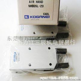 日本小金井气动手指NHBDSL20机械爪原装