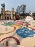 广州彩色混凝土洗砂艺术地坪材料施工及技术指导