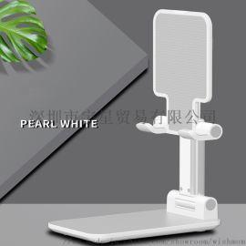 折疊式桌面支架 手機i通用便攜懶人桌面支架