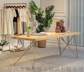服装店钢木结合高低流水台,女装叠装台,平铺展示桌