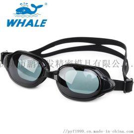 鲸鱼大框新款成人防水防雾超清硅胶护目游泳眼镜