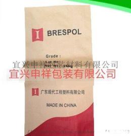 奶粉纸塑复合袋、纺织助剂多层牛皮纸袋