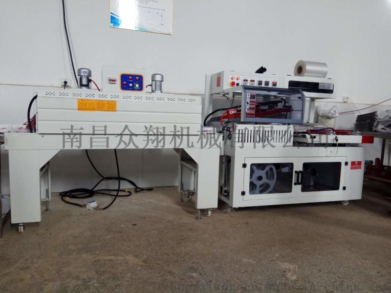 江西收缩包装机_热缩膜L型包装机_全自动收缩包装机