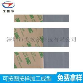 厂家直销 高抗撕 硅橡胶板 硅胶皮 支持定制