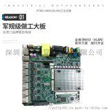 PCM3-3865U  6網口主板 英特爾千兆網卡