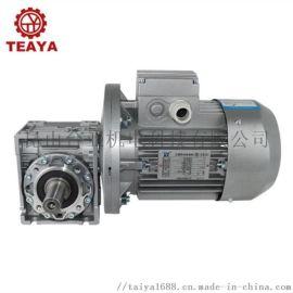 厂家RV50系列减速机铝合金高效伺服法兰蜗轮减速机