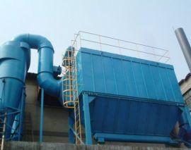 GA型离线清灰布袋式除尘器 环保设备