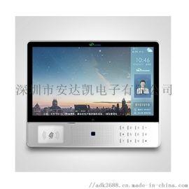 北京楼宇对讲 手机APP云视频 楼宇对讲图片
