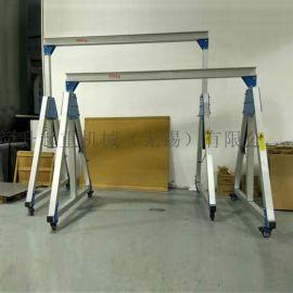 厂家定制升降式铝合金轨道龙门架