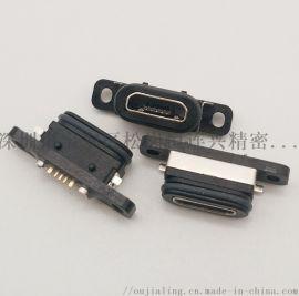 MICRO 5P防水母座 两脚贴片式SMT 带固定孔插板 B型带柱