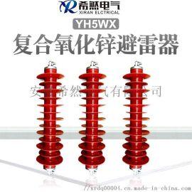 35千伏氧化锌避雷器HY5WX-51/134