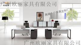 欧丽办公家具采购 办公家具订做 定制办公家具