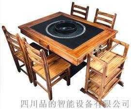 成都厂家直销商用无烟涮烤一体桌火锅桌子
