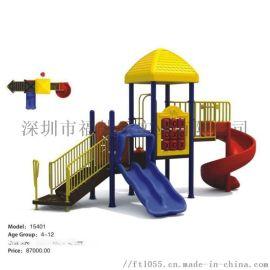 公园游乐设备 广场儿童玩具 广场组合滑梯