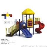 公園遊樂設備 廣場兒童玩具 廣場組合滑梯