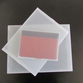 龙华厂家现货平板保护套包装盒 iPad壳PP包装盒
