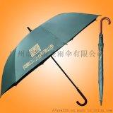 雨傘 荃雨美雨傘 雨傘廠