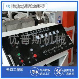 熔喷布生产设备 熔喷布螺杆挤出机
