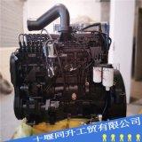 挖掘机用柴油 康明斯6LTAA8.9发动机