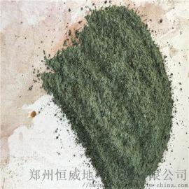 金刚砂耐磨地坪材料现货供应 耐磨绿色金刚砂地坪材料