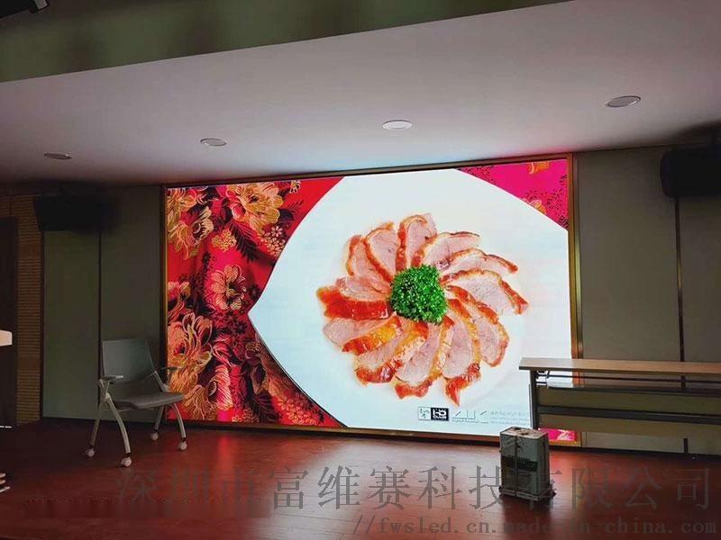 室内全彩视频显示屏led电子显示器材高清广告播放