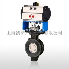 上海气动阀厂大口径蝶阀厂D673H气动高性能蝶阀