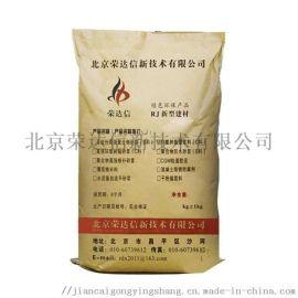混凝土薄层修补料,良好的抗渗性,良好的防水性