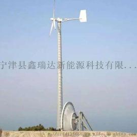 鑫瑞达500w风力发电机低速永磁发电机