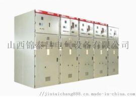 KYN61-40.5抽出式高压柜