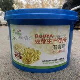 豆芽环境器具消毒剂 保障生产环境卫生