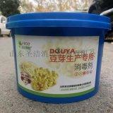 豆芽環境器具消毒劑 保障生產環境衛生