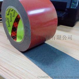 3MGT7108VHB汽车专用丙烯酸双面胶